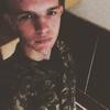 Бодя, 20, г.Киев
