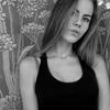 Катя, 19, г.Березино