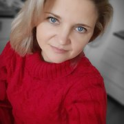 Наталья 40 Тюмень