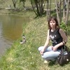 Elena, 44, г.Кирово-Чепецк