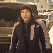 Виктор 41 Москва