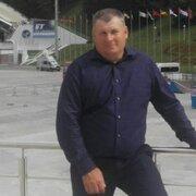 Иван 45 Ошмяны