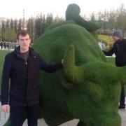 Евгений, 30, г.Макеевка
