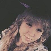 Кристина, 21, г.Черногорск