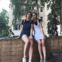 Женя, 21 год, Близнецы, Киев