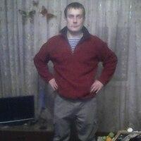 антон, 37 лет, Весы, Кривой Рог