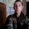 дмитрий, 26, г.Льгов