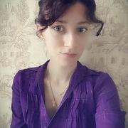 Анна, 26, г.Новый Уренгой
