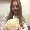 Mariya, 25, г.Саров (Нижегородская обл.)