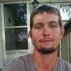 Stephen1987, 30, Fayetteville