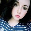 Наталія, 19, г.Киев