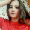 Regina, 16, г.Нижний Новгород