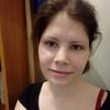 Мария, 27, г.Новосибирск