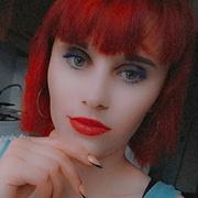 юлия 21 Минск