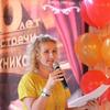 Юлия, 37, г.Воронеж