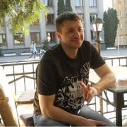 Дмитрий 41 год (Водолей) Ужгород