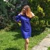 Марія, 31, г.Борислав