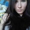 Ирина, 32, г.Сыктывкар