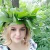 Людмила, 35, г.Рязань