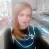 Светлана, 40, г.Урай