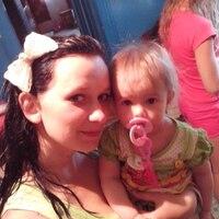 юлька, 25 лет, Овен, Дятлово