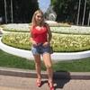 Мария, 24, г.Самара