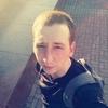 Димон, 24, г.Брянск