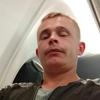 Виталий, 26, г.Пермь