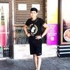 Masud, 22, г.Бишкек