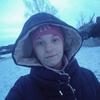 Лиза, 20, г.Красноярск