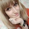 Kseniya, 21, Чердаклы