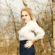 ирина, 25, г.Краснодар