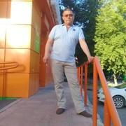 Амир 36 Краснодар