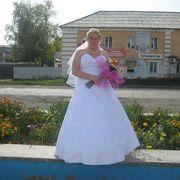 Екатерина, 27, г.Артемовский