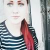 Алинка, 19, г.Купянск