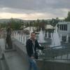 Анатолий, 32, г.Чита