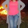 Kirka, 26, г.Лянтор