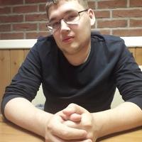 Ярослав, 20 лет, Скорпион, Екатеринбург