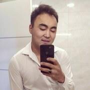 Арвин 20 Бишкек