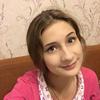 Зарина, 20, г.Казань