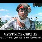 Вольный ветер 51 Краснодар