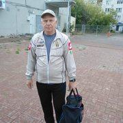 Бортс 61 Нижний Новгород