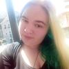 Sarah, 22, г.Дюссельдорф