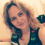 Елена, 28, г.Дзержинск