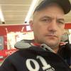 Gheorghe, 42, г.Байонна
