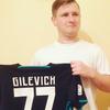 Oleg, 25, Мелітополь