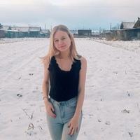 Дарья, 20 лет, Козерог, Карпогоры