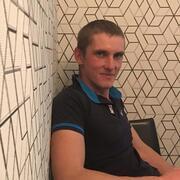Иван Губин, 29, г.Алтайский