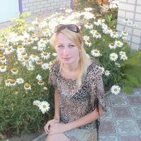 Marina, 30 лет, Телец, Кропивницкий