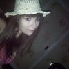 Сюзанна, 24, г.Осташков